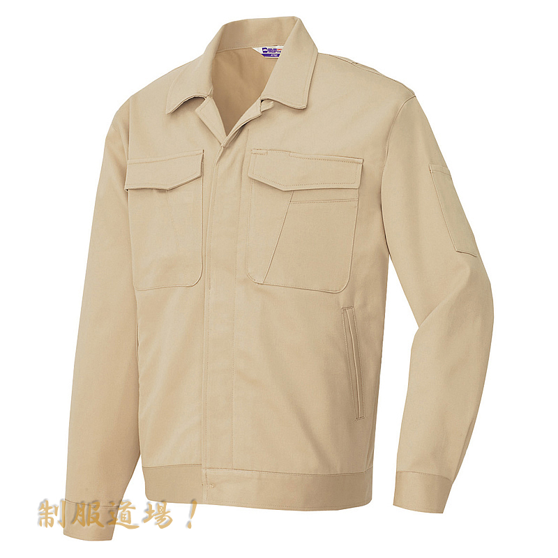 佃製作所の作業服