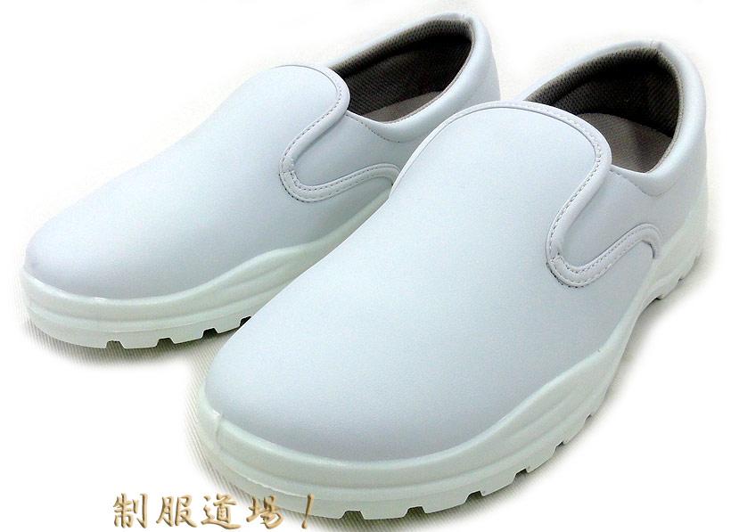 カフェ用の靴