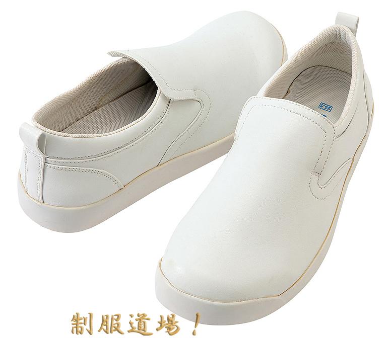 白い立ち仕事用靴
