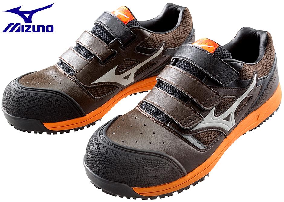 ミズノ安全靴の茶色