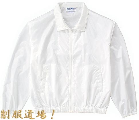 白いナイロンジャンパー