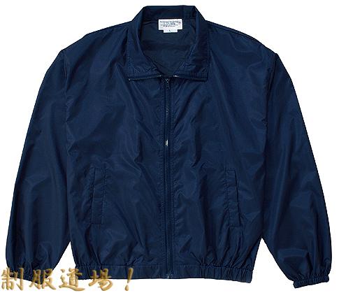 紺のナイロンジャンパー