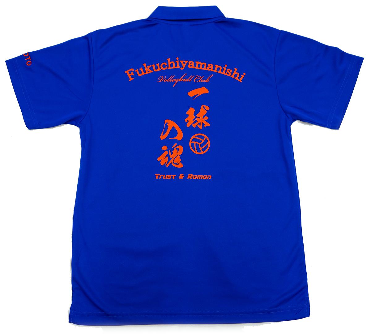 福知山西バレーボールクラブ様の応援ポロシャツ